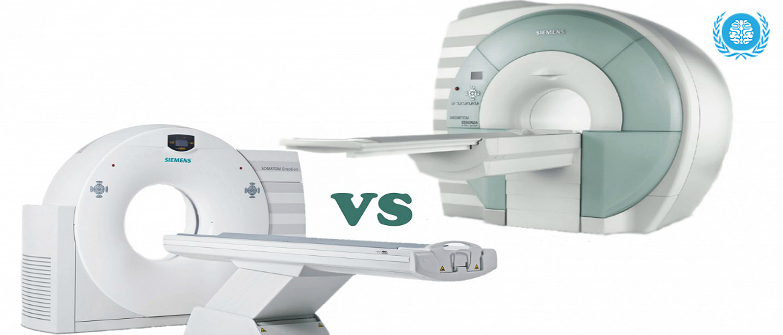 Головной мозг магнитно резонансная томография или кт