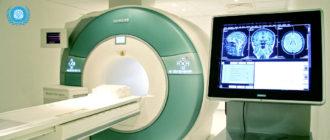 как делают МРТ