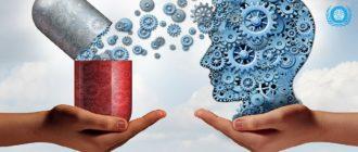 препараты для улучшения памяти